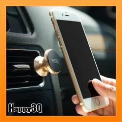 汽車手機支架磁吸式手機架導航架車內冷氣出風口卡扣式平台黏貼式-金/銀/粉/黑【AAA3201】
