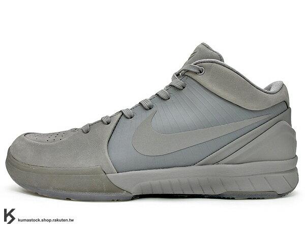 [27.5cm] 2016 退休紀念包 經典籃球鞋款 重新復刻 NIKE ZOOM KOBE IV 4 FTB FADE TO BLACK 灰色 黑曼巴 輕量化 氣墊 AIR 籃球鞋 Bryant 強..