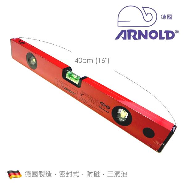 "ARNOLD鯨魚牌16""磁性水平尺密封式三氣泡德國製造(400mm)"