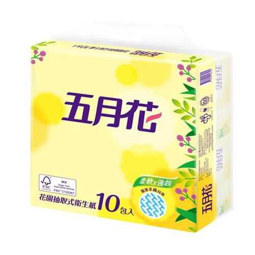 五月花抽取衛生紙(花園版)100抽x10入(6串)/箱 【康鄰超市】