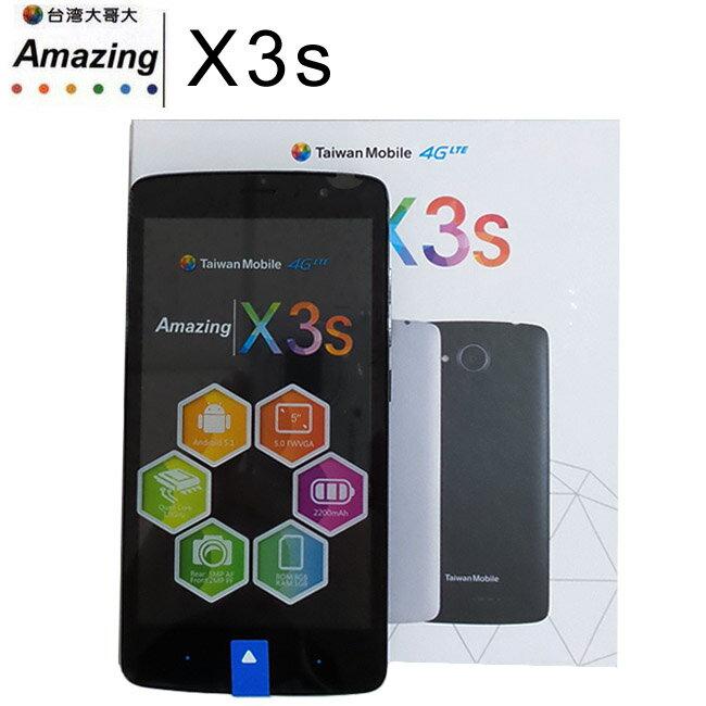 TWM Amazing X3s(4G-LTE) 5 吋四核智慧型手機