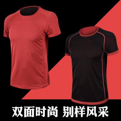 美琪新款男雙面透氣排汗運動t恤鍛鍊速乾短袖健身訓練衣