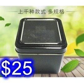 方形開窗鐵盒 手錶鐵盒 通用方形 素面金屬盒 禮品包裝 包裝鐵盒 74*74*75mm