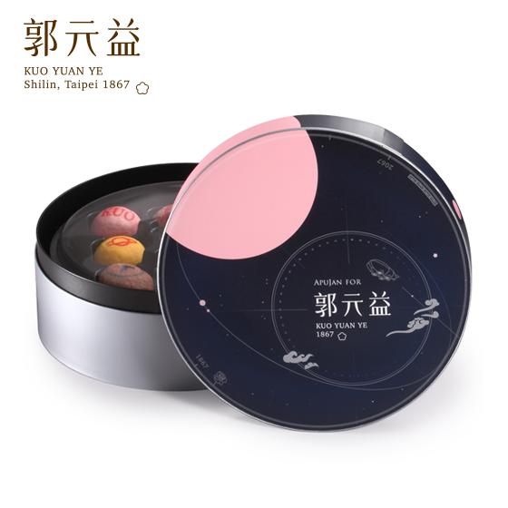 小行星 2067-迷你冰沙餡餅 0