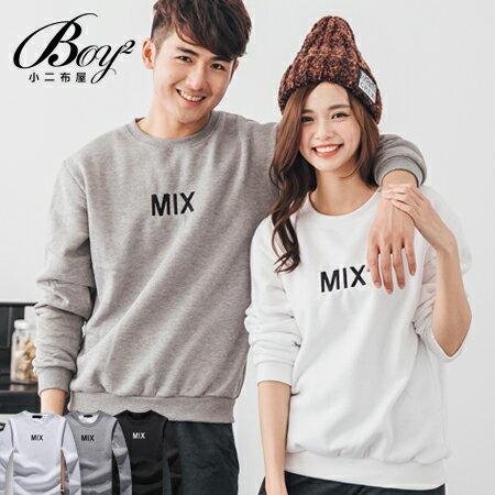 ☆BOY-2☆  【ND5871】情侶美式電繡MIX刷毛大學T恤 0