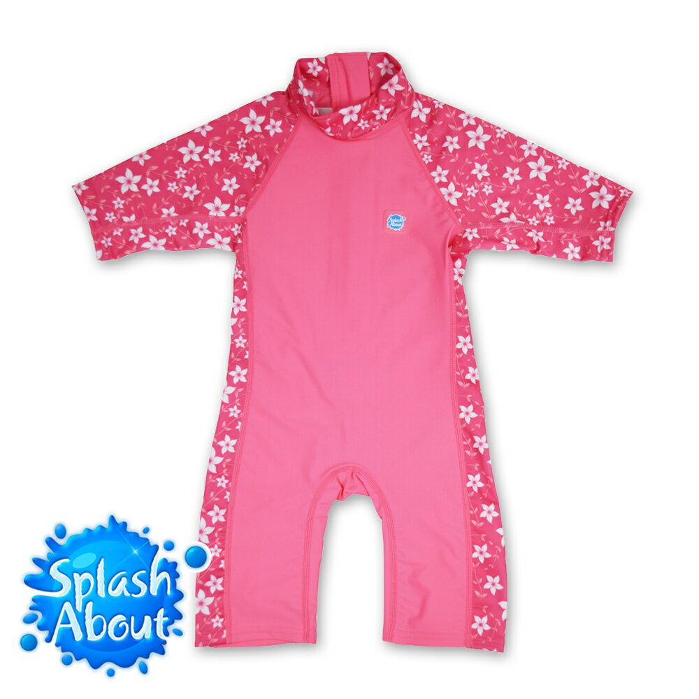 《Splash About 潑寶》Toddler UV Suit 兒童抗UV連身泳裝 - 陽光櫻花