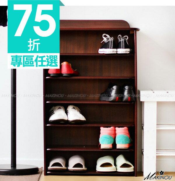 日本MAKINOU 鞋架|大六層鞋櫃-台灣製| 組合鞋櫃diy 衣櫃 置物櫃 牧野丁丁MAKINOU