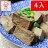 【毛彥人.秘釀甕滷味】百頁嫩豆腐1包12塊X4包 / 新鮮製作 / 真空包裝 / 退冰即食 / 團購美食 原價$160 加購省10元 0