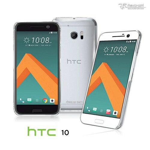 【UNIPRO】Metal-Slim HTC 10 高抗刮PC透明系列保護殼 奈米防刮塗層 TPU透明軟殼 M10