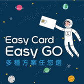 Easy card Easy Go