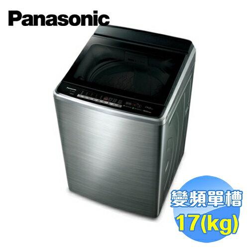 """國際 Panasonic 17公斤變頻直立式洗衣機 NA-V188EBS-S  """" title=""""    國際 Panasonic 17公斤變頻直立式洗衣機 NA-V188EBS-S  """"></a></p> <td> <td><a href="""