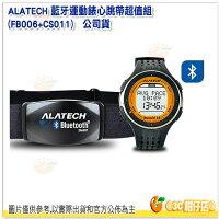 母親節禮物推薦3C:手機、運動手錶、相機及拍立得到ALATECH FB006+CS011 藍牙運動錶心跳帶超值組 橘黑 傳揚公司貨 運動紀錄 增加效率安全