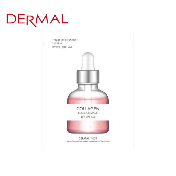 Beauty Box:【韓國DERMAL】膠原蛋白精華面膜