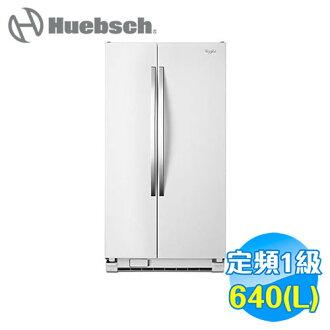惠而浦 Whirlpool 640公升 對開 電冰箱 WRS322FNAH