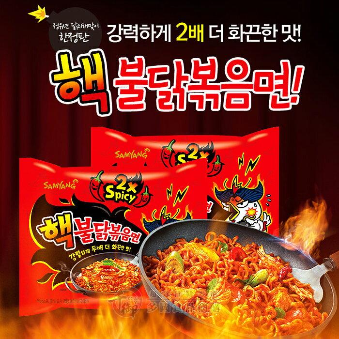 韓國三養超火辣2倍辣雞肉乾燒拉麵140g (單包) 炒麵 泡麵 [KR113435]千御國際