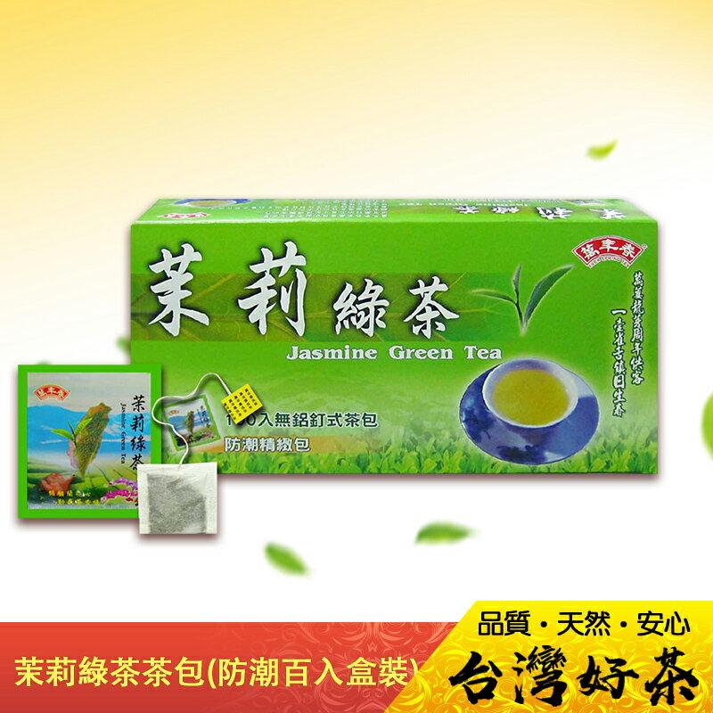 《萬年春》防潮茉莉綠茶茶包2g*100入 / 盒 0