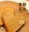心心相印造型厚片吐司六種口味組合裝 (24片入 / 免運) 【吐司傅】 4
