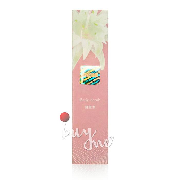 SHOSINDO 閨蜜潔嫩白顆粒型去角質 100g/盒【buyme】