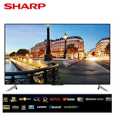 【SHARP夏普】50吋4K日本原裝智慧連網液晶電視LC-50UA6800T(含配送含安裝)
