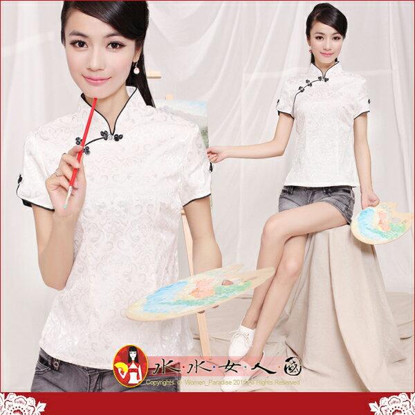 【水水女人國】~復古中國風美穿在身~白色黑邊。古典清雅素色質優提花棉料短袖旗袍式唐裝上衣