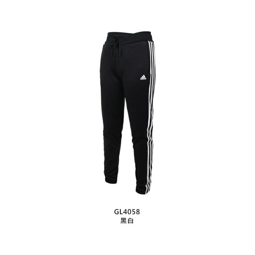 ADIDAS 女運動長褲(免運 亞規 針織 吸濕排汗 慢跑 路跑 愛迪達「GL4058」≡排汗專家≡