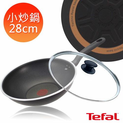 Tefal法國特福 精廚系列28cm不沾小炒鍋 加蓋