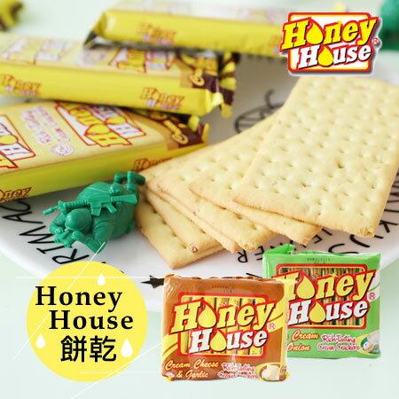 菲律賓HoneyHouse餅乾(10包入)220g蒜味餅乾洋蔥餅乾起士餅起士起司起司餅乾餅乾【N102868】