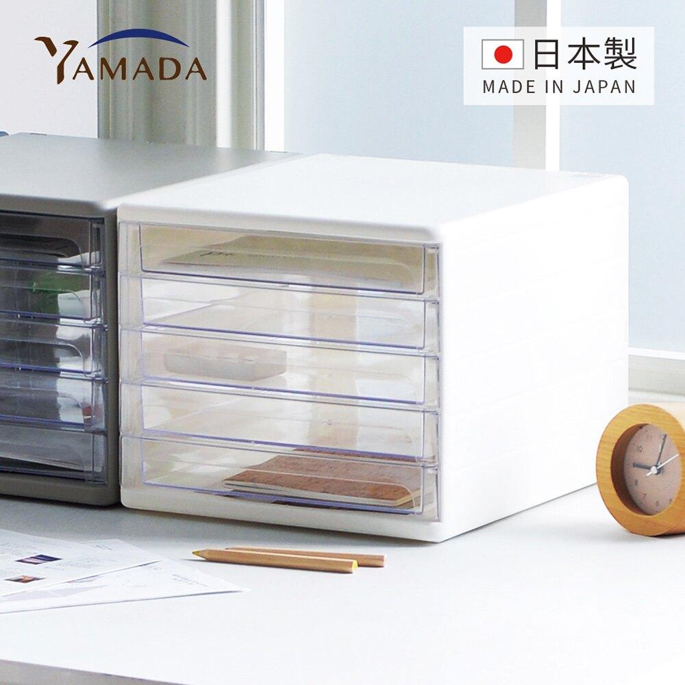 【日本山田YAMADA】日製桌上型五層A4文件抽屜櫃-5低抽(文書 辦公 儲物 整理 儲納 儲物 塑膠 日系 日式) - 限時優惠好康折扣