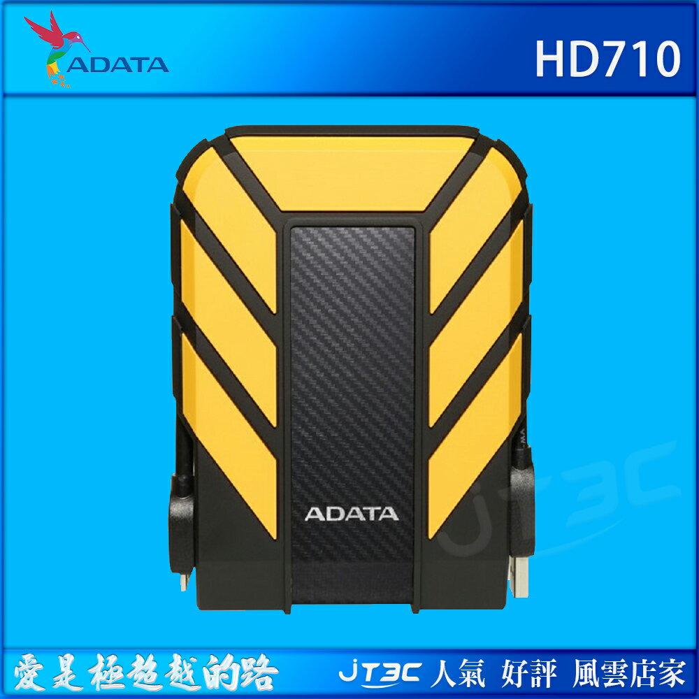 【滿千折100+最高回饋23%】ADATA 威剛 HD710 PRO 2T 2TB USB3.1 2.5吋 軍規外接行動硬碟-黃 0