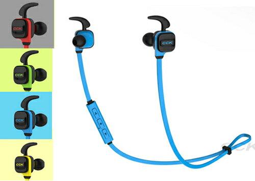 藍弦Bluedio CCK-KS系列運動藍牙耳機 4.1掛耳式 無線迷你立體聲 蘋果7 三星通用