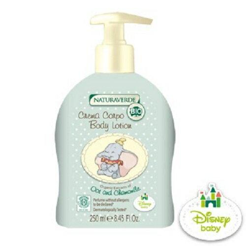 自然之綠NATURALINK 洋甘菊保濕潤膚乳液-小飛象 250ml