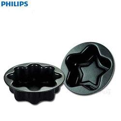 [滿3千,10%點數回饋]『PHILIPS』☆ 飛利浦 氣炸鍋專用點心模 CL10867  適用型號:HD9220、HD9230、HD9240 **免運費**