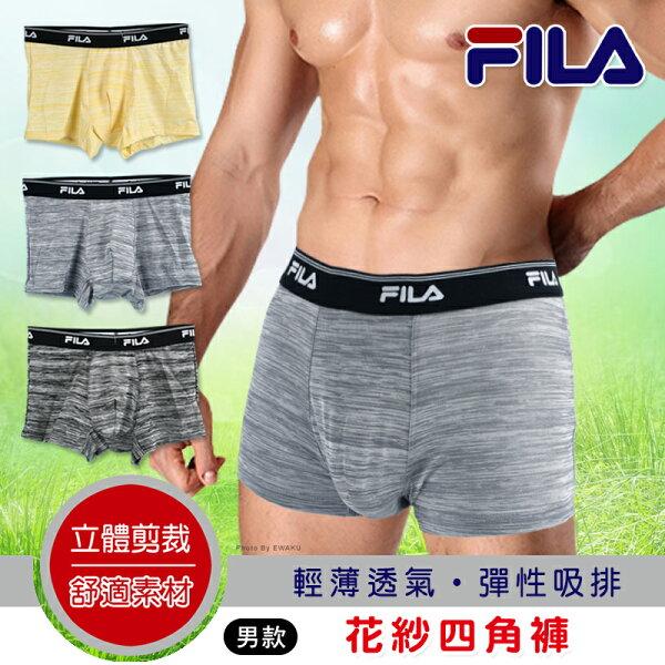 立體剪裁輕薄透氣彈性吸排男花紗四角褲台灣製FILA