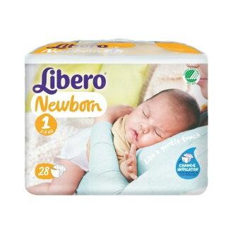 ★衛立兒生活館★麗貝樂 Libero 嬰兒紙尿褲NB(初生型) 1號-28片x4包(尿布)#7736