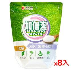 加倍潔洗衣液體小蘇打防蹣補充1500g*8包(箱)【愛買】