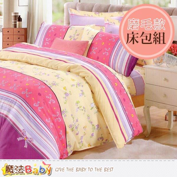 磨毛3.5x6.2尺單人枕套床包組 魔法Baby~w01015