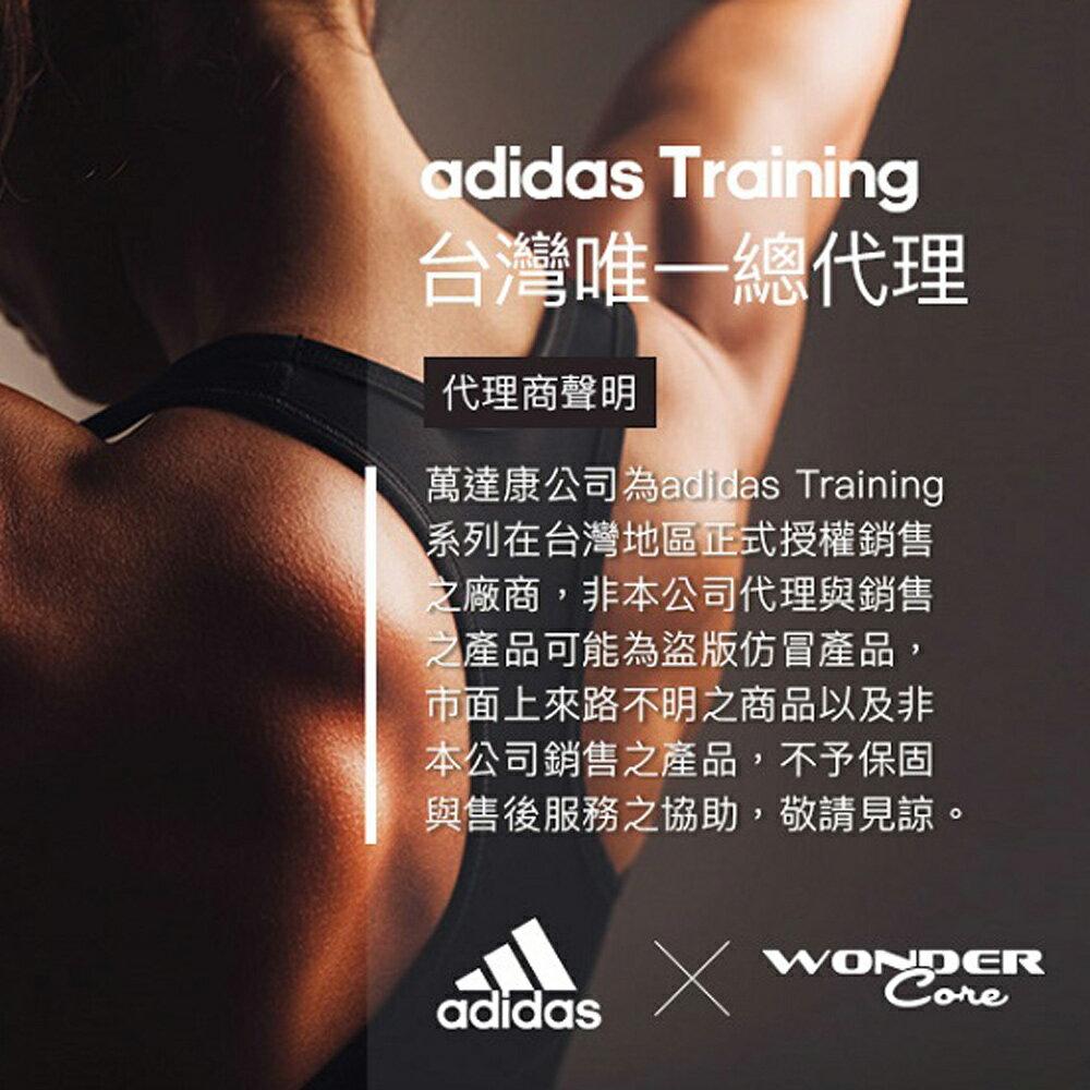 【Adidas愛迪達】輕量波紋瑜珈墊-8mm(共兩色) 6
