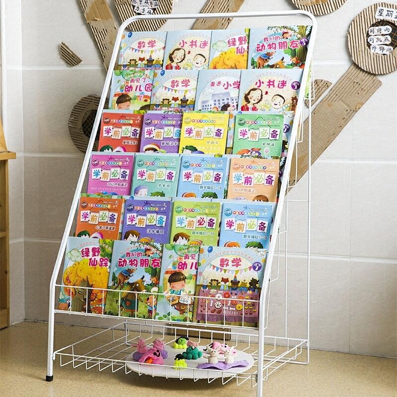 兒童書架鐵藝雜誌架落地展示報刊書報架書櫃置物架寶寶收納繪本架 秋冬新品特惠