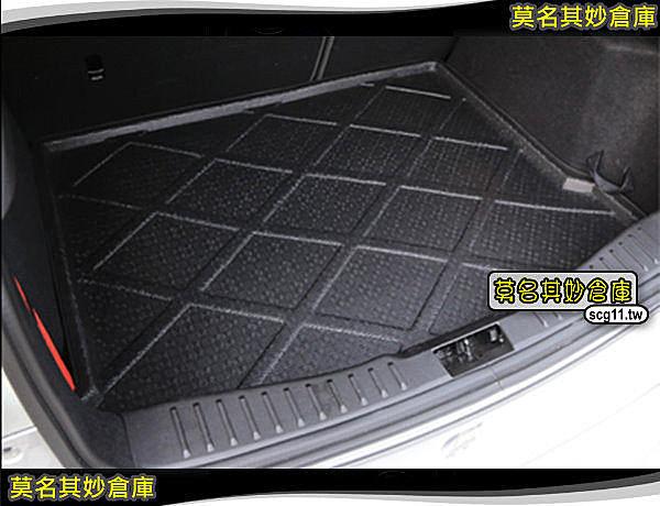 KG051 莫名其妙倉庫【實用防水托盤】Ford 福特 The All New KUGA 行李箱 耐磨 防水 防刮