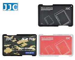 又敗家@JJC超薄名片型兩張SD+四張Micro SD記憶卡收納盒MCH-SDMSD6記憶卡儲存盒,SD卡卡盒儲放盒TF卡收納盒TF卡儲存盒TF儲存盒,2張SD記憶卡+4張TF記憶卡收納盒記憶卡放置盒儲藏盒收藏盒保護盒SD收納盒SD卡收納盒SD卡儲存盒SD儲存盒