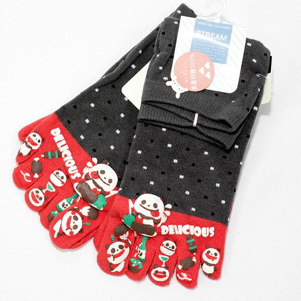 愛吃的熊貓可愛防滑止滑襪綿襪子23-25cm男女皆適日本帶回正版品