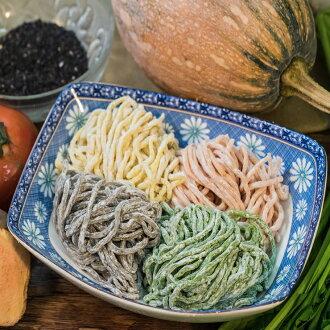 無鹽蔬果小拉麵 (300g/600g)日式拉麵 南瓜 蕃茄 紫地瓜 黑芝麻 紅蘿蔔 菠菜(暫缺)
