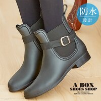 雨靴、雨鞋推薦到【KDTF6629】雨靴/雨鞋 短靴 晴雨兩穿 下雨天也有型 防水PVC 伸縮帶套腳穿脫 黑色就在格子舖推薦雨靴、雨鞋