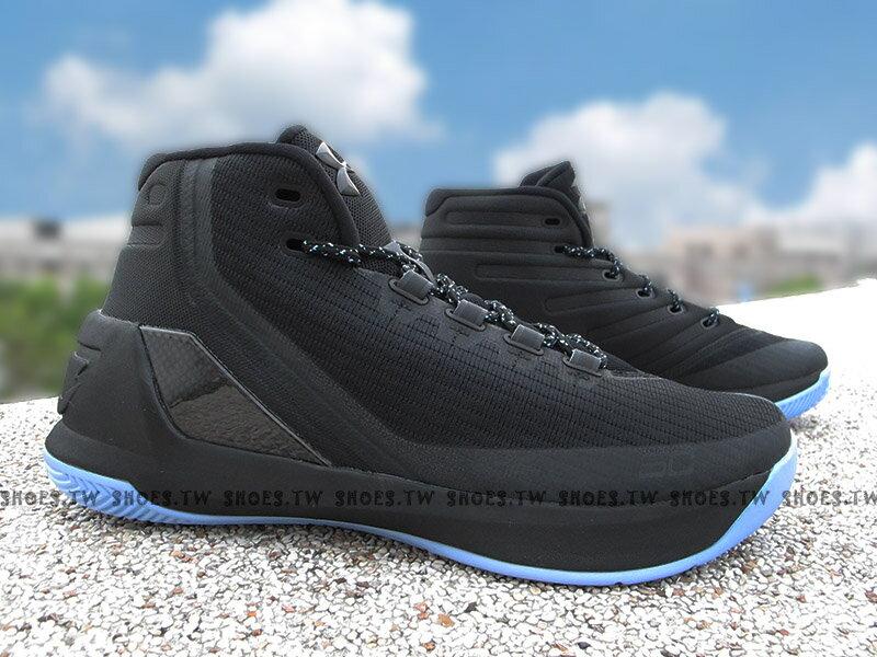 《下殺6折》Shoestw【1269279-004】UNDER ARMOUR CURRY 3 籃球鞋 CS30 黑色 男生