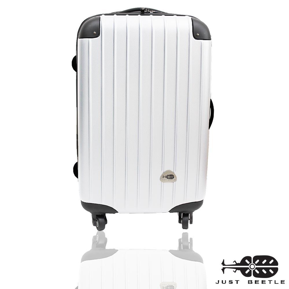 Just Beetle新都市系列收納家24吋輕硬殼行李箱 7
