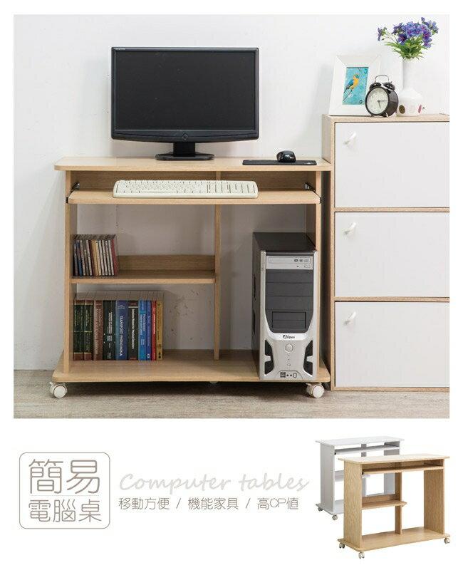 【限時免運】書桌 / 電腦桌 TZUMii 日式丸作加寬電腦桌 2