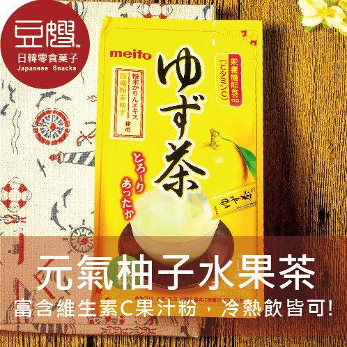 【豆嫂】日本沖泡 元氣柚子茶(10包入)