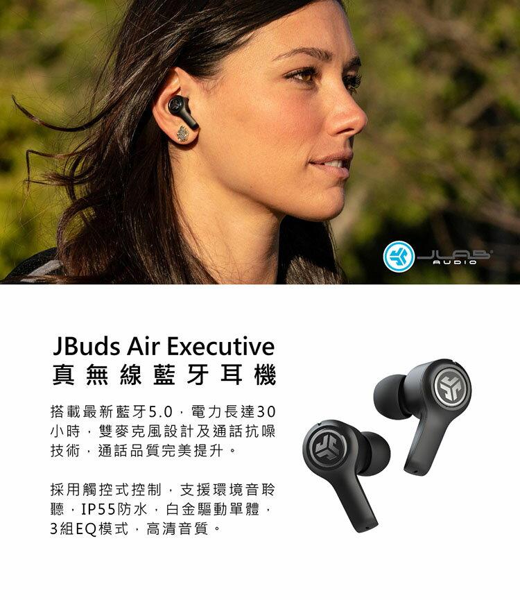 【宏華資訊廣場】JLab - JBuds Air Executive 真無線藍牙耳機 公司貨