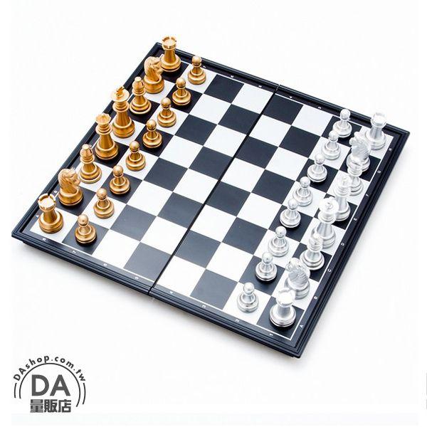 《DA量販店》樂天最低價 金銀色 中型 國際象棋 標準象棋 磁性 西洋棋  折疊棋盤(79-3104)