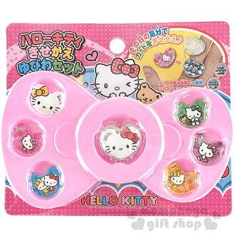 〔小禮堂〕Hello Kitty 戒指玩具組《小.粉.蝴蝶結造型.大臉.泡殼》增加親子互動